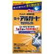 【第2類医薬品】ロート アルガード ゼロダイレクト 30錠