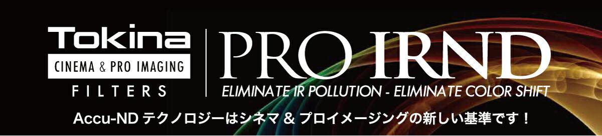 kpi_pro_irnd_top