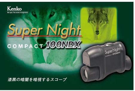 即配 アウトレット】Super Night...