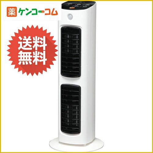 アイリスオーヤマ 人感センサー付セラミックファンヒーター ハイタイプ JCH-12DH ホワイト