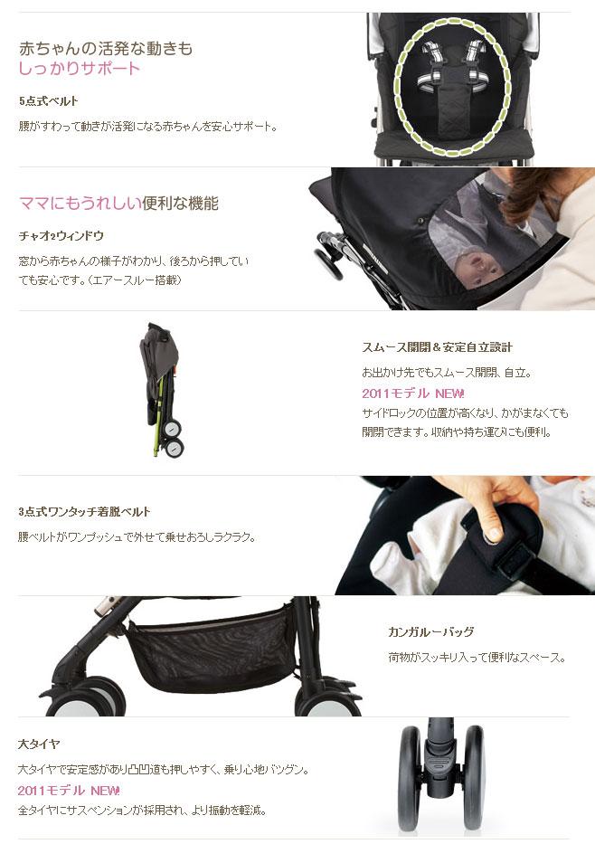 kenko express | Rakuten Global Market: P up to 36 times ...
