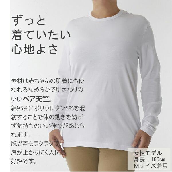 肩こりナオールTシャツ