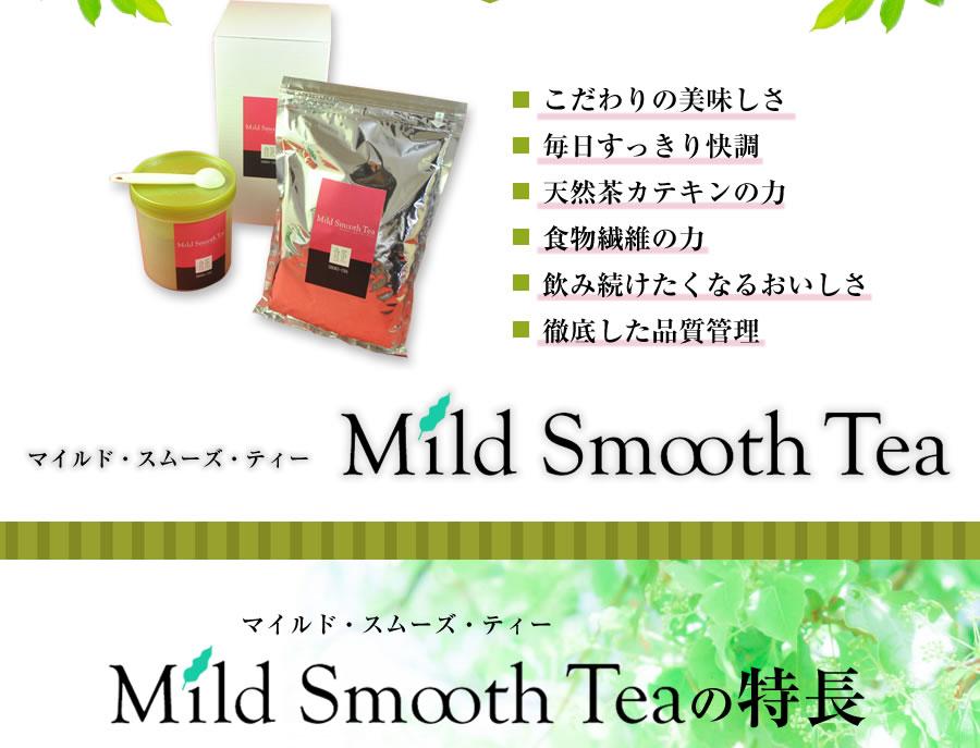 こだわりの美味しさ 毎日すっきり快調 天然茶カテキンの力 食物繊維の力 飲み続けたくなるおいしさ 徹底した品質管理