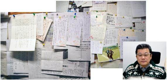 開発者の松藤さんと、たくさんの喜びのお手紙の写真