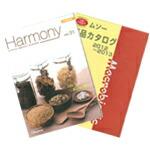 オーサワ総合カタログHarmony30