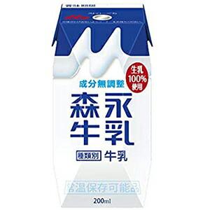 森永牛乳プリズマ200ml 24本×2ケースセット