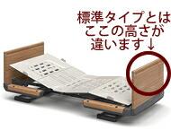 木製ハイタイプ写真