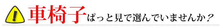 cuyfwc980_001_ichi1.jpg