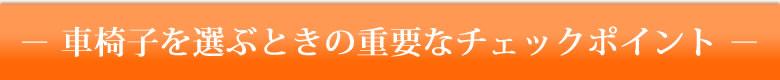 cuyfwc980_017_ichiji.jpg