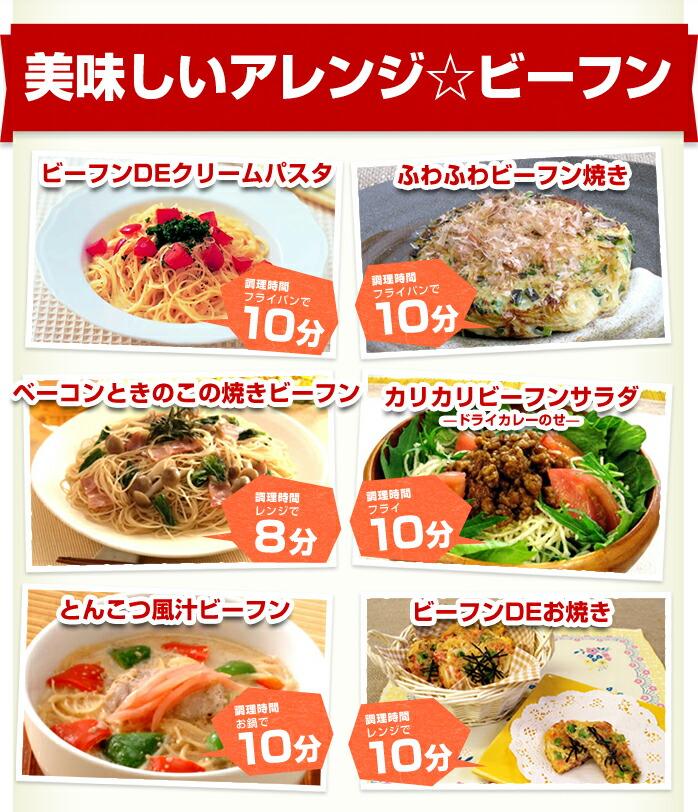 楽天市場】即席 焼ビーフン(65g×30袋)【常温商品】ケンミン 惣菜 お ...