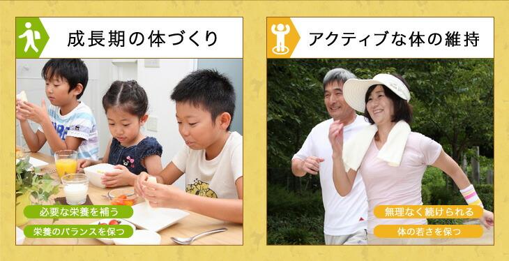ケンミン食品株式会社 高タンパクめん 食生活をサポート
