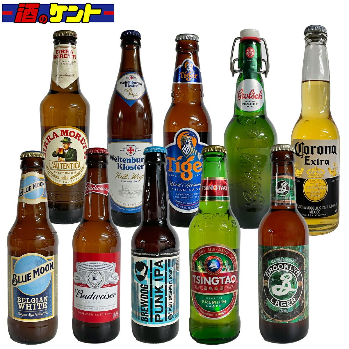 海外ビール10種