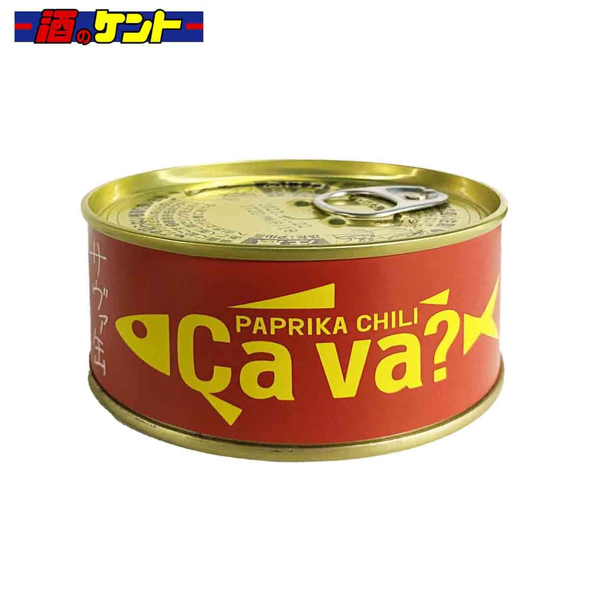 鯖缶パプリカチリソース