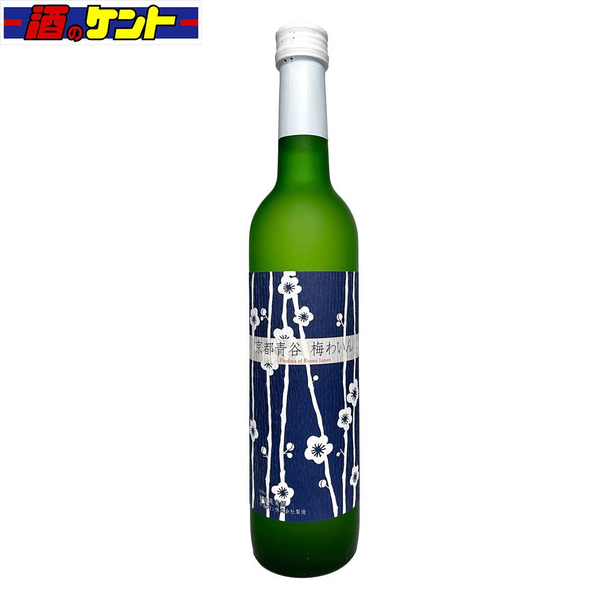丹波ワイン 梅