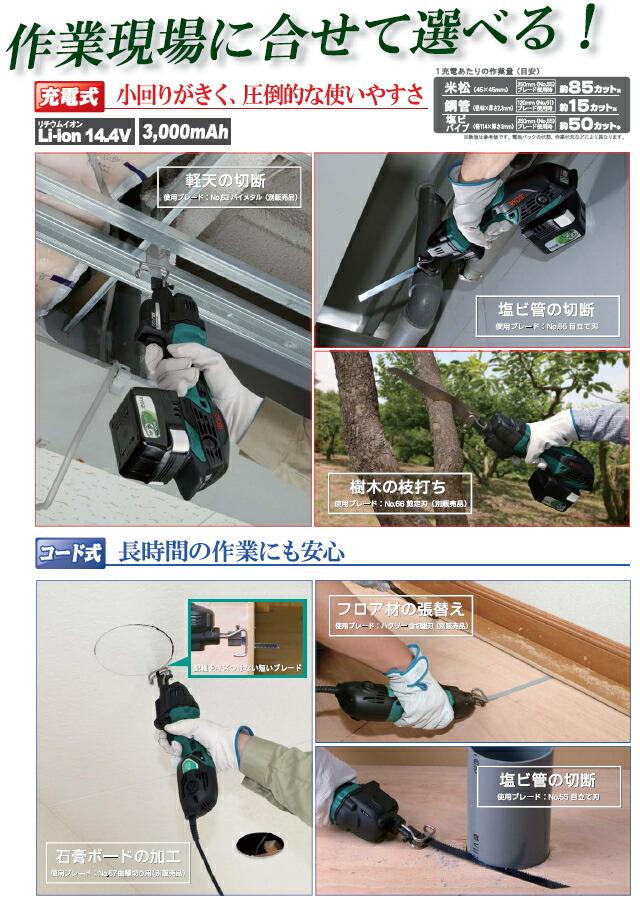 Kentikuboy rakuten global market ryobi compact reciprocating saw ryobi reciprocating saw rjk 120kt keyboard keysfo Gallery