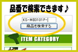 kyowa-kensaku.jpg