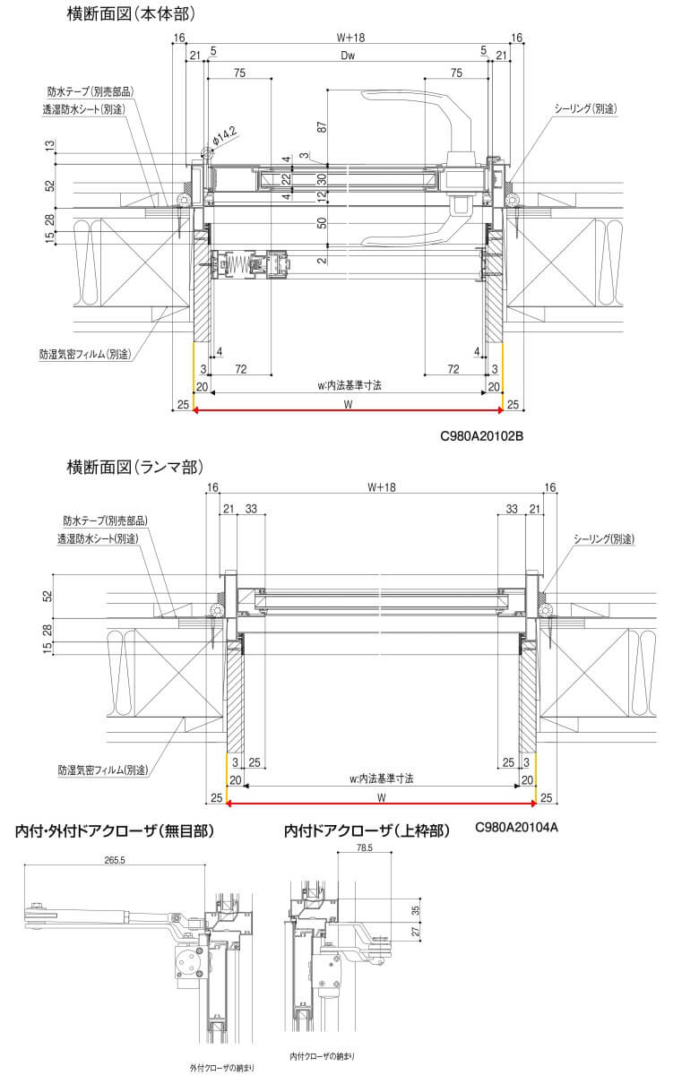 納まり図3