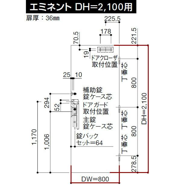 エミネント DH2100図面