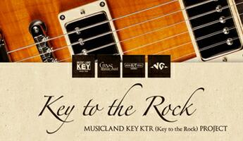 「良い音」への鍵はここにある。「何もあきらめない本当の楽器作り」を目指し、ミュージックランドKEYが考える「良い楽器」を提案するシリーズ『KTR』。