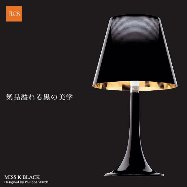 flos flos miss k black. Black Bedroom Furniture Sets. Home Design Ideas