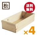 木箱 B10KT【取っ手付き】4箱セット