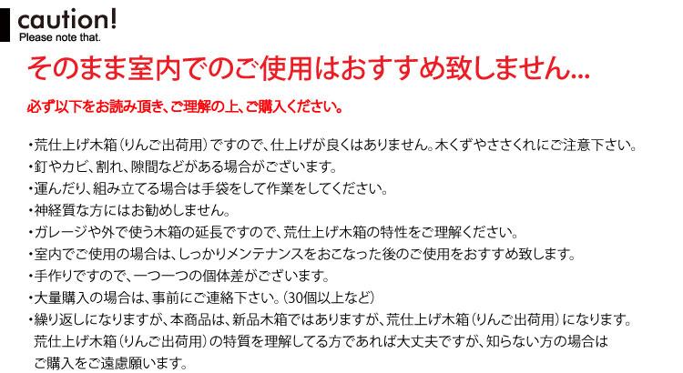 松 りんご箱 木箱 MB20KT【取手付】