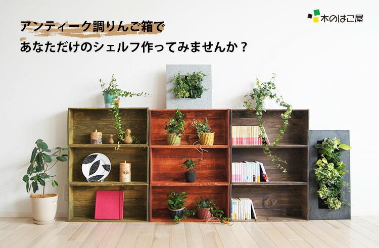 b10K塗装木箱