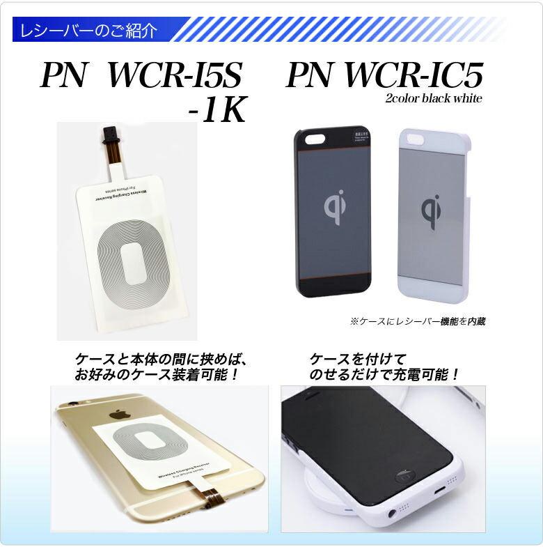 Qi 2001 iphone preis verbauen