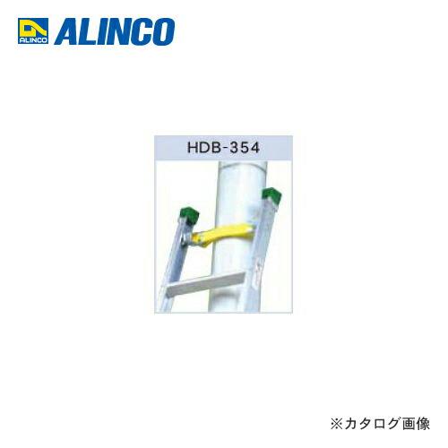 HDB-354