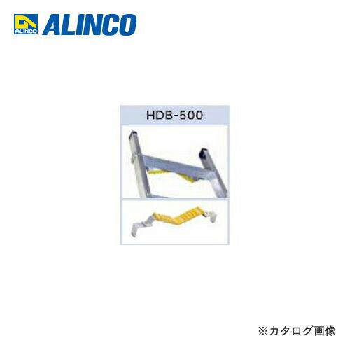 HDB-500