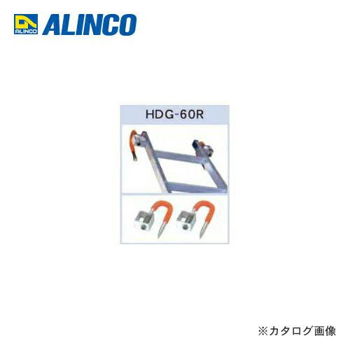 HDG-60R