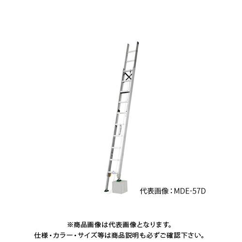 MDE-57D