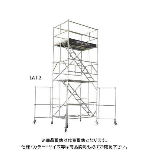 LAT-5
