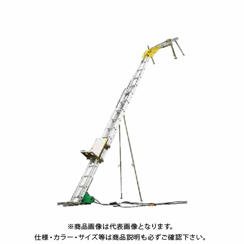NJP-MD11
