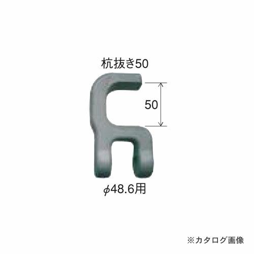 amr-00752