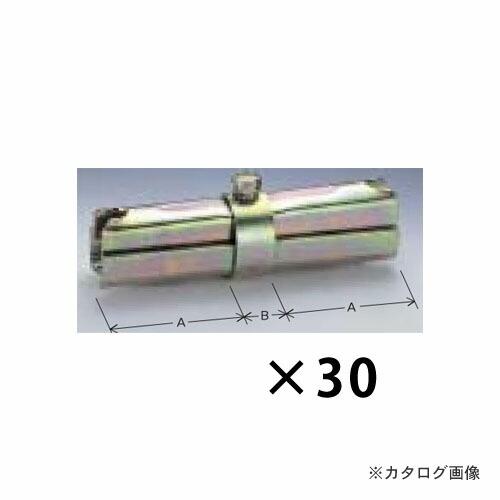 amr-00788