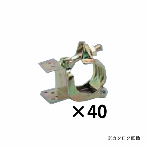 amr-00823