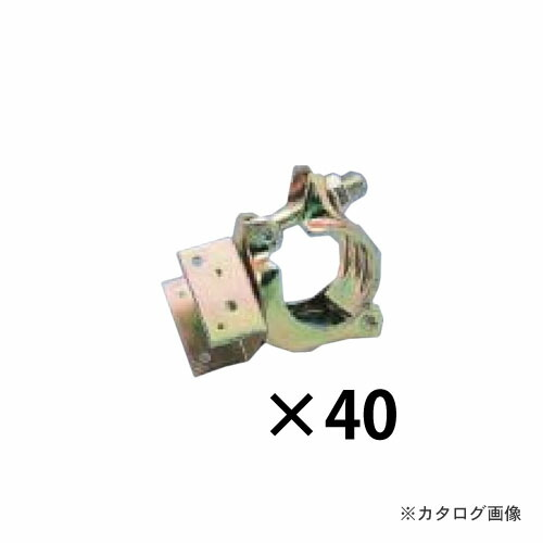 amr-00824