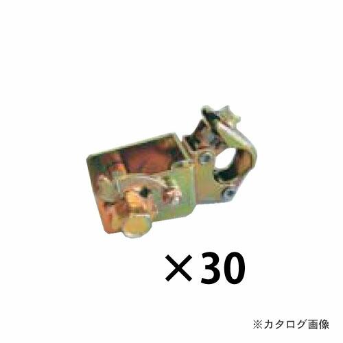 amr-00845