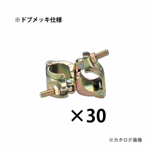 amr-00862
