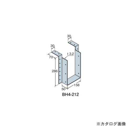 AC1412A0