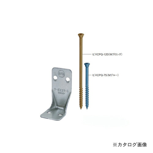 kns-002430