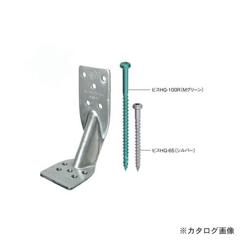kns-002800