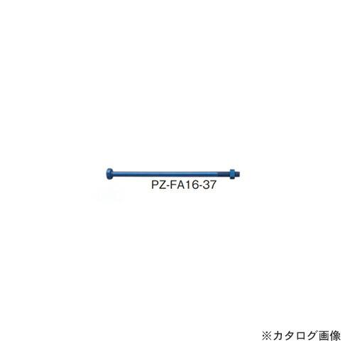 kns-015719