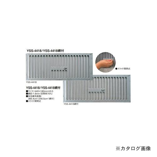 kns-024000