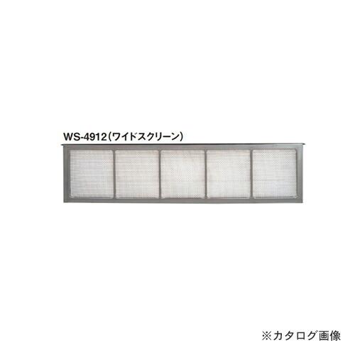 kns-027020