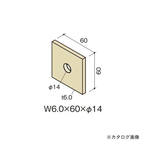 kns-031100