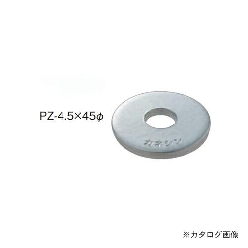 kns-033001