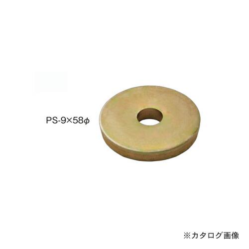 kns-033305