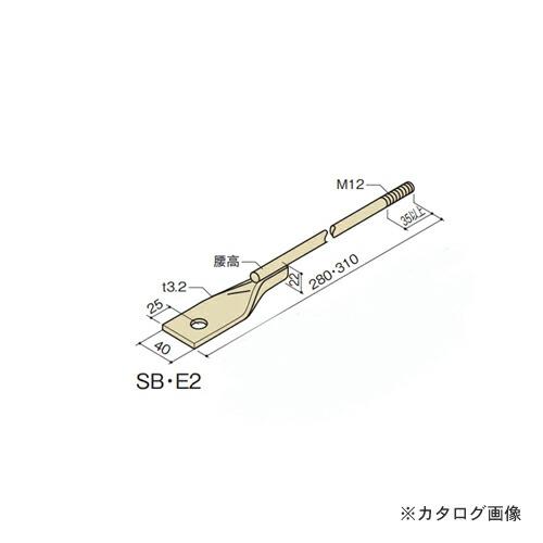 kns-045003